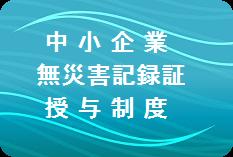 年間予定表(日付入)