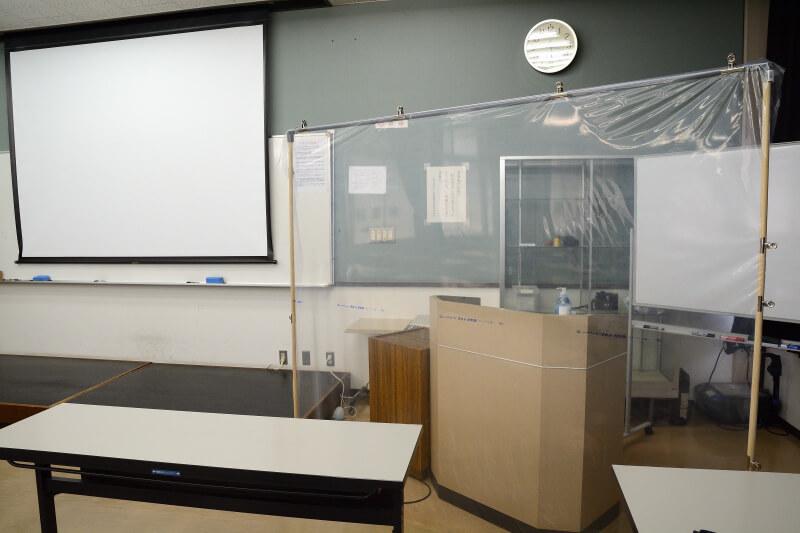 教育 センター 管理 労務